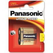 Panasonic CRP2/DL223A/EL233AP/CRP2P/KCRP2A/CRP2R/CRP2S 6V litija baterija