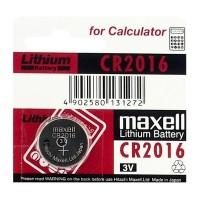 Maxell CR2016 / DL2016/ ECR2016 3V 90mAh Litija baterija (ražots Japānā) 1 gab.