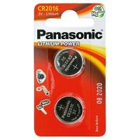 Panasonic CR2016 / DL2016 3V 90mAh 0%Hg litija baterijas 2 gab.