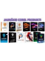 NTG piedāvā: jaunākie Corel produkti