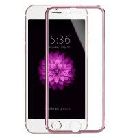 Protective glass 3D Glass Full Cover 9H Apple iPhone 6/6s for smartphones (rose golden)