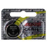 Maxell Hologram CR1616/DL1616/ECR1616 3V 55mAh lithium battery (made in Japan), 1 pc.