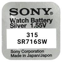Sony 315 / SR716SW 1.55V 23mAh 0% Hg Silver oxide baterija (ražots Japānā)
