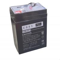 COSI CSB-64.5 (6V, 4.5Ah / 20HR) (4.8mm) VRLA (Valve Regulated Lead-Acid) lead–acid battery