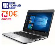 Used HP EliteBook 840 G3 laptop with i5-6300U processor, 4GB DDR4 RAM, 120GB SSD, Windows 10 Pro, 1080p