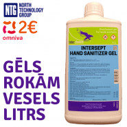 1L Intersept Antiseptic Gel Professional Hand, Body Sanitizer Disinfectant with Glycerine, 71% alcohol, 1L, 1000ml