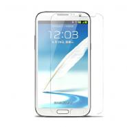 Ekrāna aizsargplēve Samsung N7100 viedtālruņiem