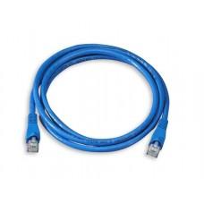 Сablexpert LAN Patch Cord network / internet cable RJ45, blue, 1.5m, PP12-1.5M/B